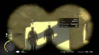 видео Игра Снайпер Элит 3: прохождение миссий (оазис Сива.)