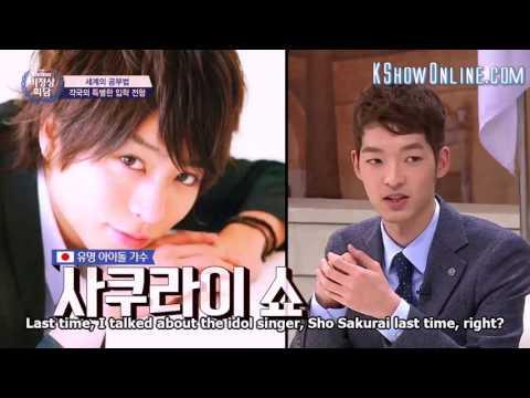 Sakurai Sho on Korean Show part 2