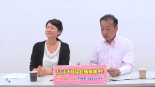 CBCアナウンサーが作るオリジナル動画コンテンツ「たまり場」 (2015/10...
