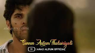 Adi Unnai Thavira Oru Valkai Yethadi | Tamil Whatsapp Status | ANAS ALBUM OFFICIAL