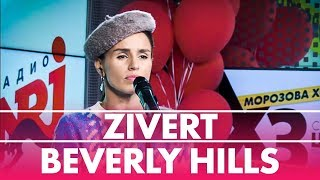 Download Zivert - Beverly Hills ( Live @ Радио ENERGY) Mp3 and Videos