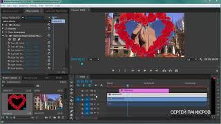 Художественная картинка в картинке с маской в Adobe Premiere Pro