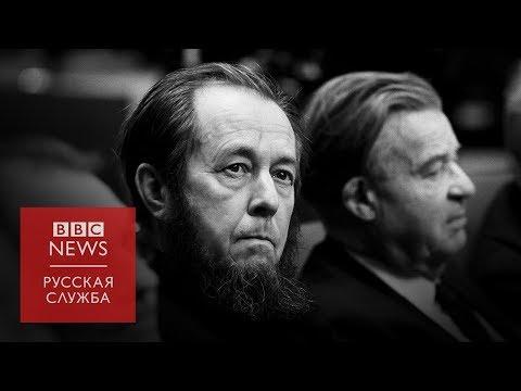 """Солженицын читает """"Один день Ивана Денисовича"""". Полная запись"""