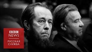 Скачать Солженицын читает Один день Ивана Денисовича Полная запись