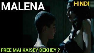 Malena Full Movie HINDI DUBBED | Malena Movie Review | Society ke logo ki soch ko exposed karti hai.