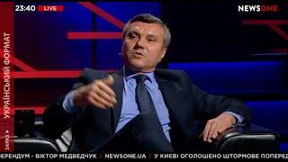 Фото Валерій Димов в ефірі телеканалу \