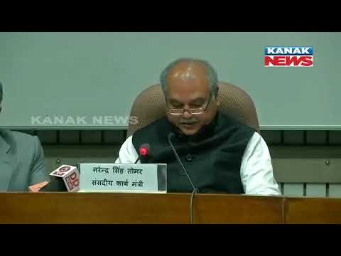 Press Conference of Narendra Singh Tomar After All-Party Meeting