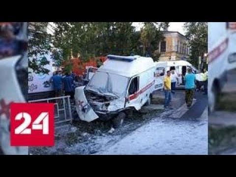 Фельдшер погибла в загоревшейся после ДТП скорой в Моршанске - Россия 24