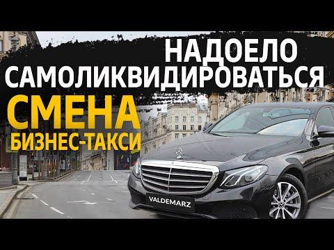 Новая услуга такси   Работа в режиме самоизоляции, мой заработок   Беспилотное такси   Пустая Москва
