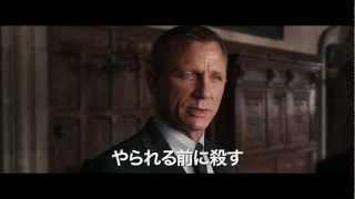 12/1公開『007 スカイフォール』予告編 ダニエルクレイグ 検索動画 25