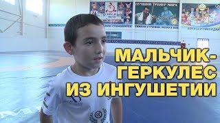 7-летний геркулес из Ингушетии удивил мир! 11 тыс. отжиманий!