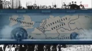 Атака Германии Бельгии Первая Мировая Война