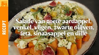 Salade van zoete aardappel