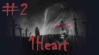 1Heart – #2 – Opuszczony cmentarz
