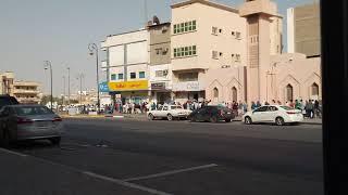 money sand form saudi arabia allhassa