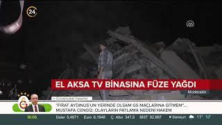 İsrail uçakları Gazze yi vurdu