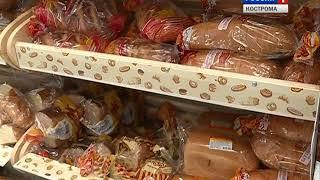 видео Крупные розничные торговые сети супермаркеты гипермаркеты торговые центры онлайн