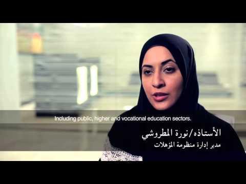 Vocational Diploma / Certificate Program