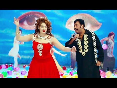 Shahid Khan, Afreen Pari - Pashto HD film   SAUDAGAR   Sta Torri Stargi Zama Yadigi   Song Teaser