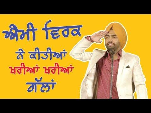 Ammy Virk | Latest Punjabi New Live Mela Official Full HD Video
