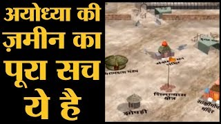 Supreme Court ने Ayodhya के Ram Mandir Babri Masjid मसले पर verdict सुनाया है | Sunni Waqf Board