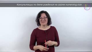 Gambar cover Как выйти на предназначение, служение, миссию? Анастасия Данилова