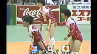 1989 WC Women`s Volleyball Cuba vs Japan