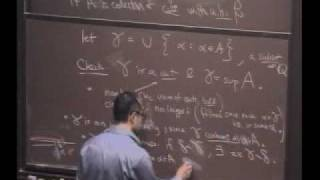 Real Analysis, Lecture 4: The Least Upper Bound Property