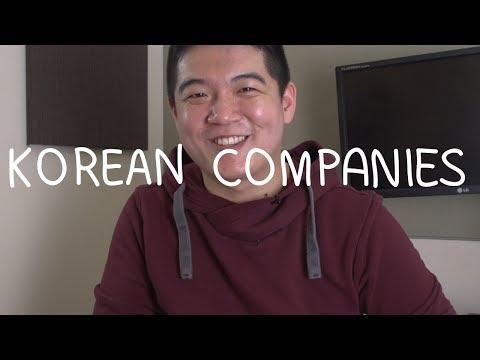 Weekly Korean Words with Jae - Korean Companies