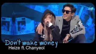[Thaisub] 돈 벌지마 (Don't make money) - Heize (ft. Chanyeol EXO)
