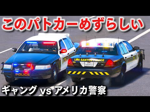 【GTA5】ギャングと警察が大銃撃戦!一般市民の車が30台以上爆発して灰になるカオス!指名手配犯のトレバーが街中に現れたので追跡する!|警察官になる#482【ほぅ】