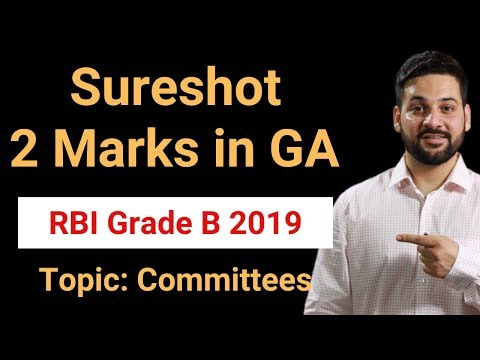 List Of Latest Committees For RBI Grade B 2019