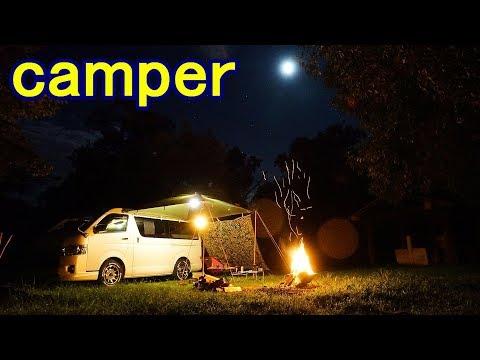 ハイエースでキャンプ♪自由奔放なくるま旅