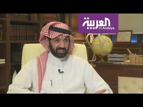 نشرة الرابعة I تزايد التحذيرات في السعودية من الاستثمار في تركيا  - نشر قبل 55 دقيقة