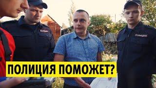 НАШЛАСЬ NISSAN TEANA / Акция по поиску угнанных автомобилей совместно с МВД
