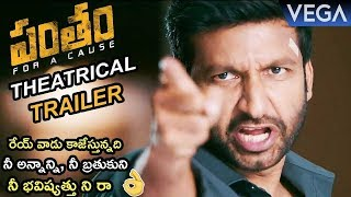 Pantham Movie Theatrical Trailer | Gopichand, Mehreen | #PanthamTrailer
