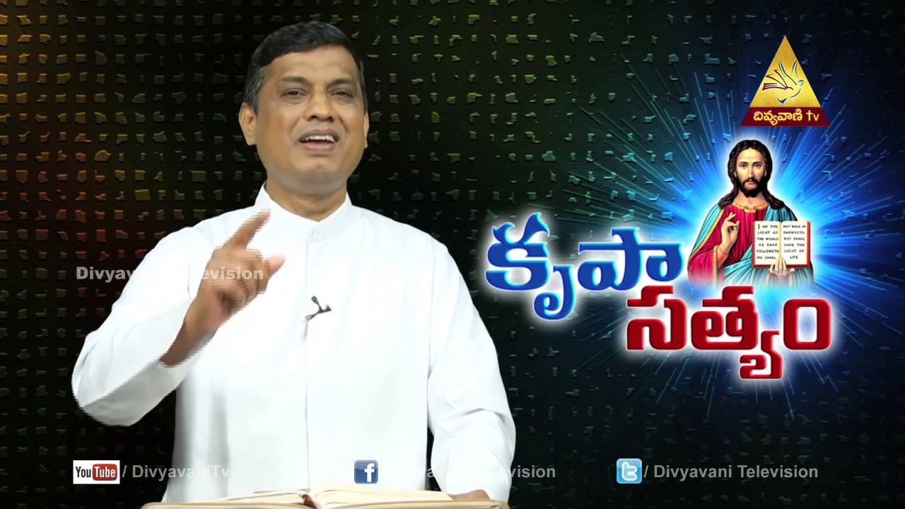 In Troubles,How to Stand In Faith | Krupa Satyam,Fr.Cyril Das(SVD),Part-2 | Divyavani TV