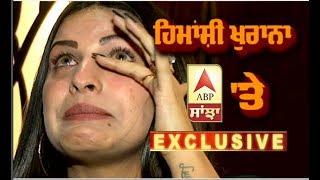 Himanshi khurana vs Shehnaaz Latest interview | ਵਿਵਾਦ ਤੋਂ ਬਾਅਦ Himanshi khurana ਦਾ ਪਹਿਲਾ interview |
