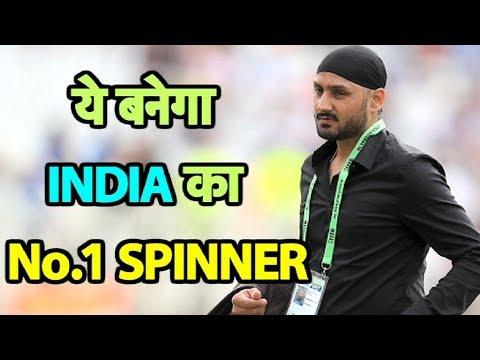 Kuldeep Yadav Will Become No 1 Spinner: Harbhajan Singh | Sports Tak