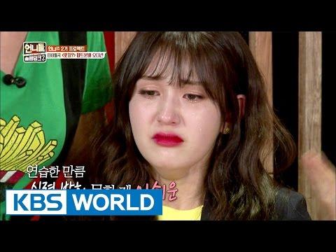 Sister's Slam Dunk Season2 | 언니들의 슬램덩크 시즌2 – Ep.8 [ENG/TAI/2017.04.07]