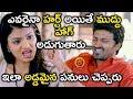 ఎవరైనా హర్ట్ అయితే ముద్దు హాగ్ అడుగుతారు... ఇలా - 2018 Latest Telugu Movies - #KannulloNeeRoopame