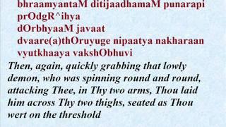 Narayaneeyam - Dasakam 25 (The Narasimha Incarnation)
