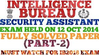 Pdf 2014 exam syllabus ib assistant pattern security