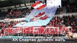 видео Лучший хоккейный клуб в Москве