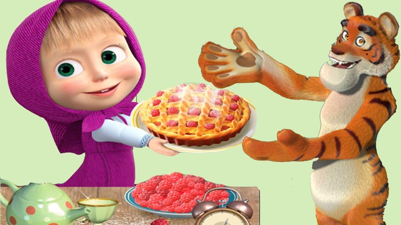 сил, картинки маша и медведь с едой усердием маньяка