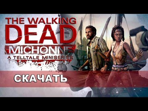 Скачать The Walking Dead Michonne episode 1 gog