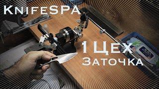 видео Как заточить ножовку: практические рекомендации