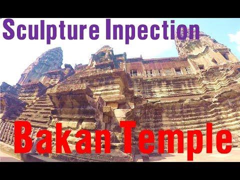 Angkor Wat Temple, Bakan Sculpture Inspection   ពិនិត្យចំលាក់ប្រាសាទបាកាននៃប្រាសាទអង្គរវត្ត