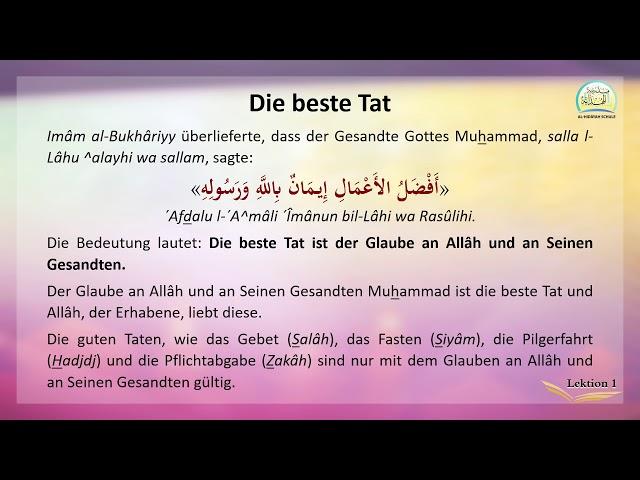 Die islamische Bildung Band 2 Lektion 1 mit Erläuterung auf Deutsch Islam Unterricht für Kinder