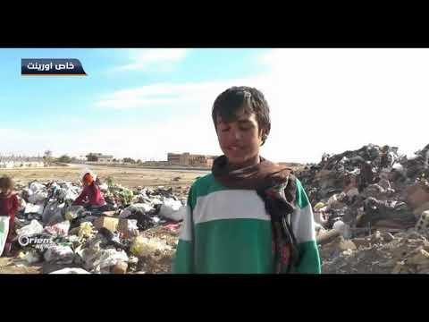 أورينت نيوز ترصد الوضع المآساوي لأطفال النازحين في مدينة عامودا بريف الحسكة  - 16:21-2017 / 12 / 9